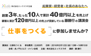 20160201111543